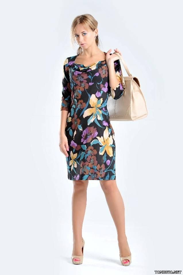 Интернет Магазин Женской Осенней Одежды